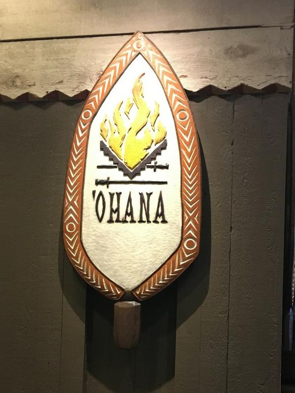 Ohana restaurant