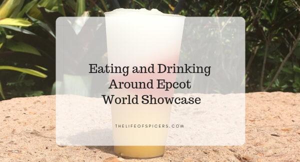 drinking around epcot world showcase